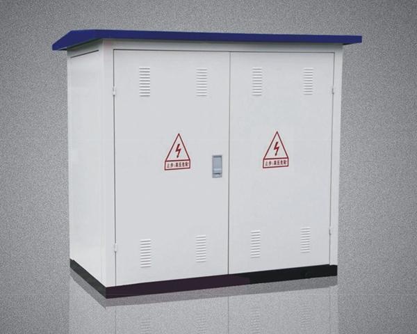 XGW型箱式开闭站