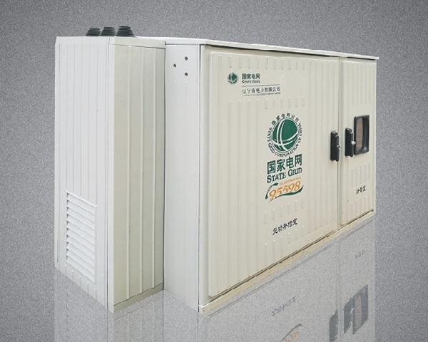 综合配电箱