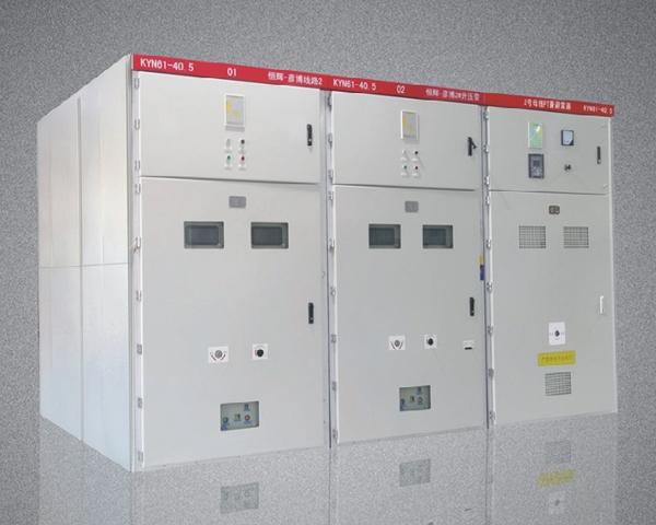 锦州KYN61-40.5户内铠装移开式交流金属封闭开关设备